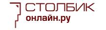 Логотип Столбик-онлайн.Ру