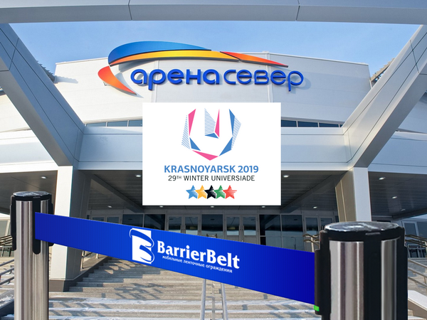 Арена.Север Красноярск